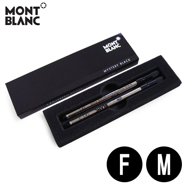 Until 9/30 points 10 times ★ MONTBLANC Mont Blanc rollerball refill Wick refill makeup boxed 2 book set ink color: black (black)