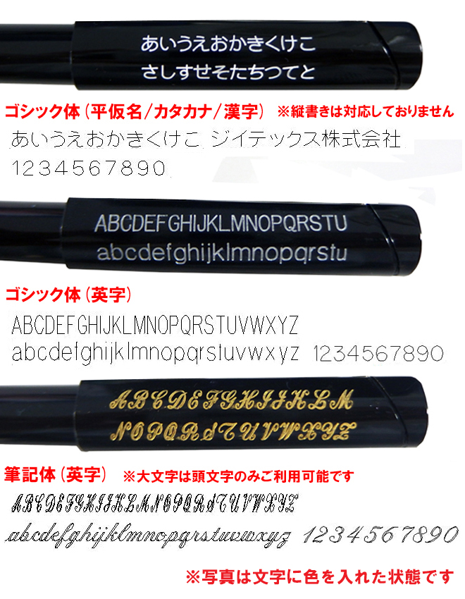 Hold The Name, And Hold A Color; / Bare Carving Gothic / Flowing Script  Hiragana Letter / Katakana / Kanji Ball Point Pen Fountain Pen Rollerball  Writing ...
