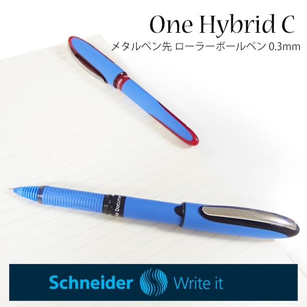 Schneider Schneider rollerball 0 3mm one high Bullitt C metal pen point  four colors development: Black / red / blue / green