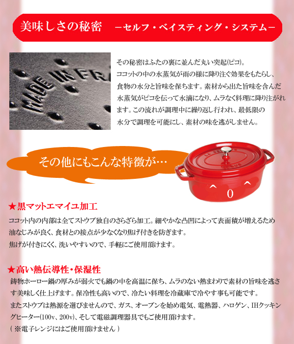 ストウブ staub 鍋 ピコ・ココット ラウンド 12cm ブラック #1101225 (40509-471-0)