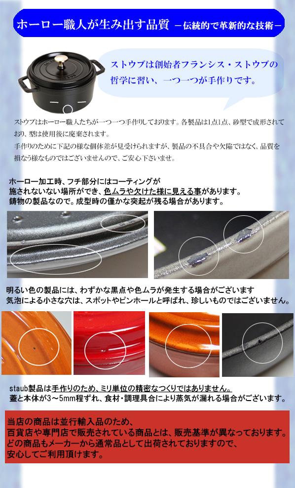 ストウブ staub 鍋 ピコ・ココット ラウンド 26cm バジル #1102685 (40509-358-0)
