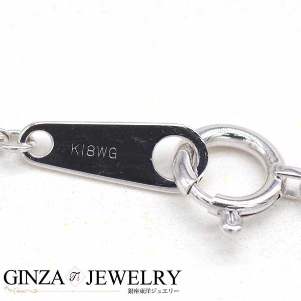 K18WG ホワイトゴールド ネックレス ダイヤモンド 0 33ct 2連 カットボールチェーン プレート 38cm新品仕上JlFc1K