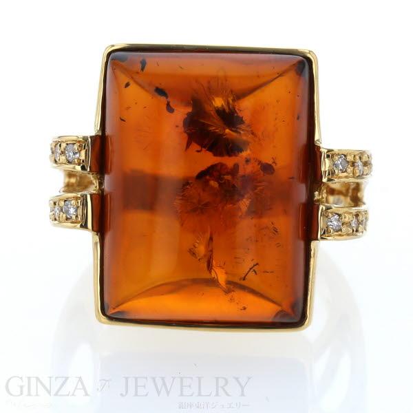 K18YG イエローゴールド リング アンバー 琥珀 ダイヤモンド 0.16ct デザイン 指輪 14号【新品仕上げ済】【zz】【中古】【送料無料】