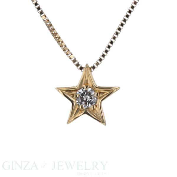 K18YG イエローゴールド ネックレス ダイヤモンド 0.05ct 星 スター デザイン 40.5cm【新品仕上げ済】【pa】【中古】