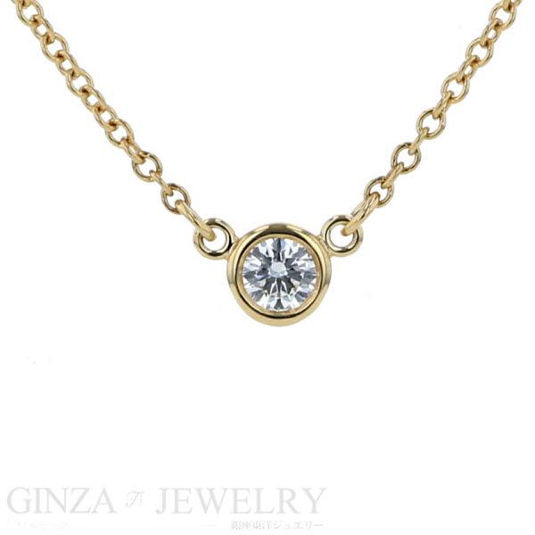 Tiffany&Co. ティファニー バイザヤード K18 イエローゴールド ネックレス ダイヤモンド 一粒 41cm【新品仕上済】【zz】【中古】