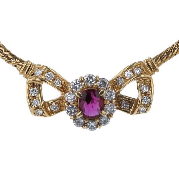 K18YG イエローゴールド ネックレス ダイヤモンド 0.44ct ルビー 0.40ct リボン 取り巻き デザイン【新品仕上済】【af】【中古】【送料無料】