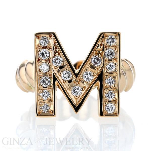 K18YG イエローゴールド リング ダイヤモンド イニシャル M デザイン 指輪 11号【新品仕上済】【zz】【中古】【送料無料】