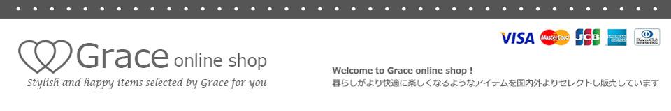 Grace Online Shop:おしゃれで可愛いインポートのペット用品を中心としたセレクトショップです