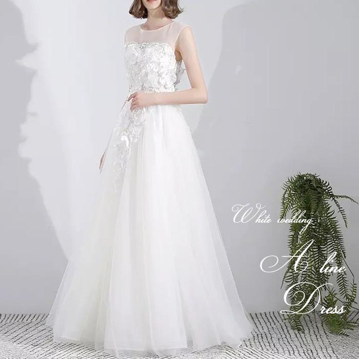 New!ウェディングドレス 二次会 白 肩布あり ロング スレンダードレス ウェディングドレス 花嫁ドレス WeddingDress 7号9号11号 08827 7727