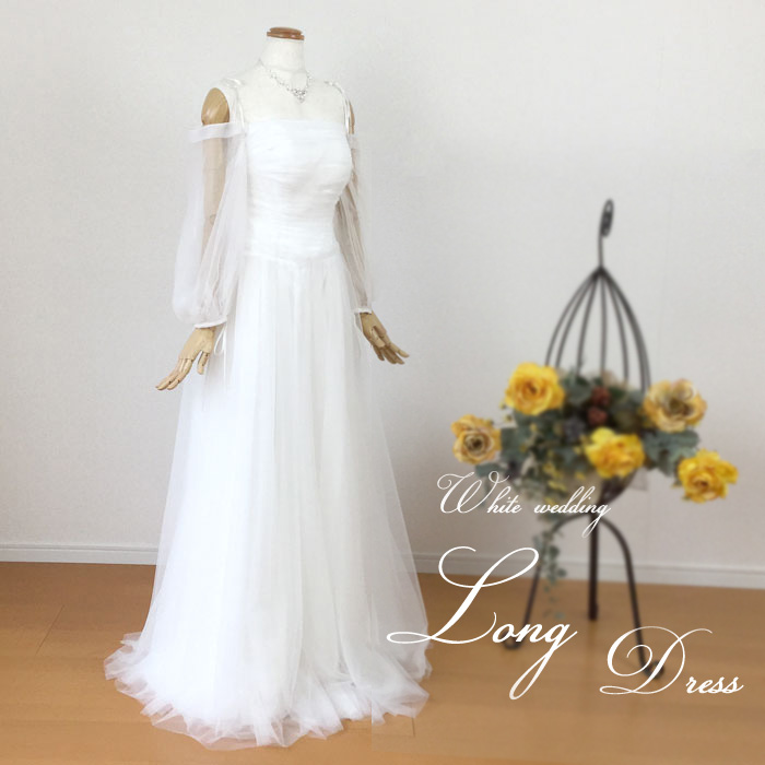 ウェディングドレス 袖あり 長袖 オフショルダー 二次会花嫁 ウエディングドレス 7005