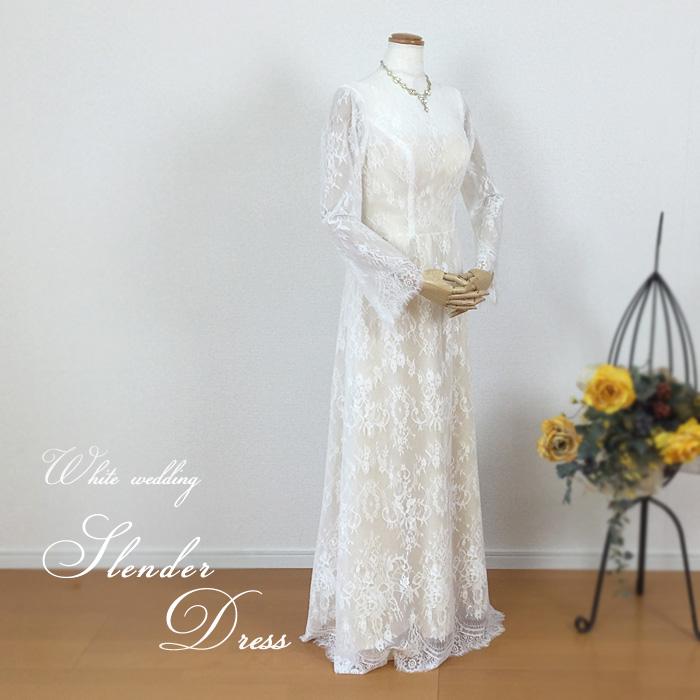 ウェディングドレス 袖あり 人気のベルスリーブ 二次会 スレンダーライン ウエディングドレス 花嫁ドレス WeddingDress 7号9号11号13号 gcd_7013
