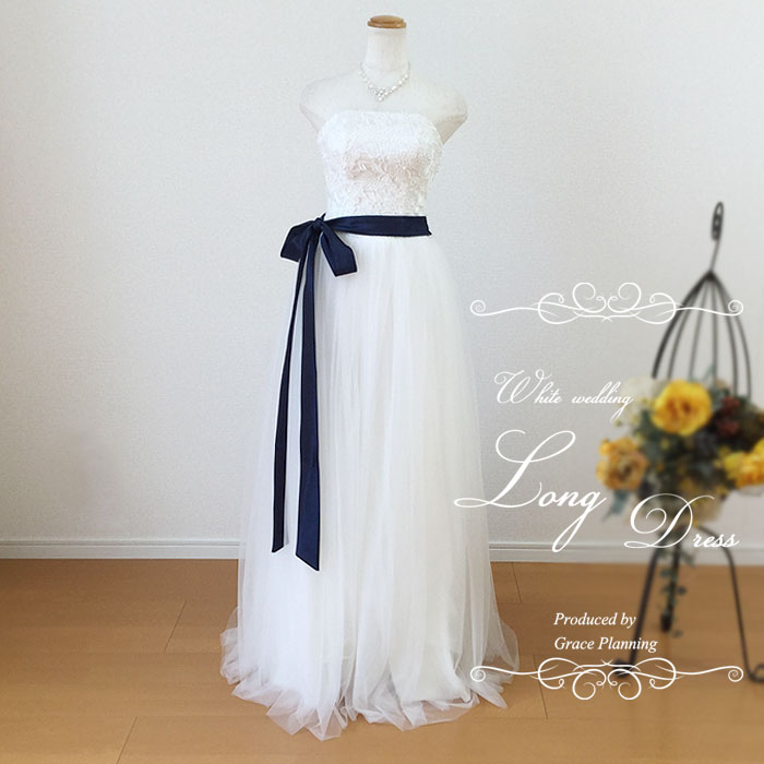 ウェディングドレス 白 刺繍のビスチェが豪華なウェディングドレス 海外挙式 二次会 撮影 花嫁ドレス 海外挙式 フォトウェディングにお勧めします WeddingDress gcd 7015[5号7号9号11号]
