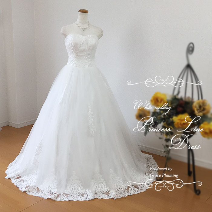 スカート裾の刺繍が豪華 ウェディングドレス 二次会 白 Aライン ハートカット ロングドレス ウエディングドレス 花嫁ドレス WeddingDress 9号11号 gcd_7016