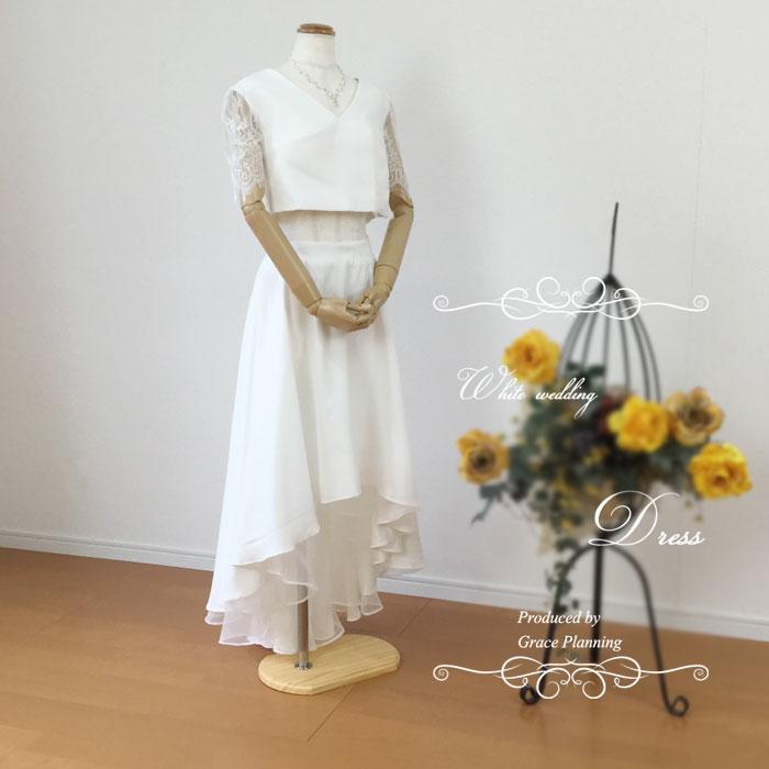 7号~11号 花嫁ドレス 二次会 海外挙式 フォトウェディングに gcd7018 袖あり フィッシュテール 袖付き 白 Vネック New!セパレートドレス 二次会 結婚式 ウェディングドレス