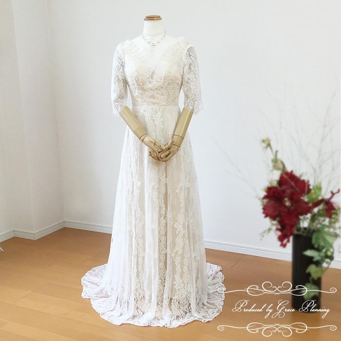 ウェディングドレス Vネック 袖あり ロングトレーン 二次会 花嫁 ウエディングドレス 七分袖 レース 花嫁ドレス WeddingDress 5号7号9号11号 gcd_7021