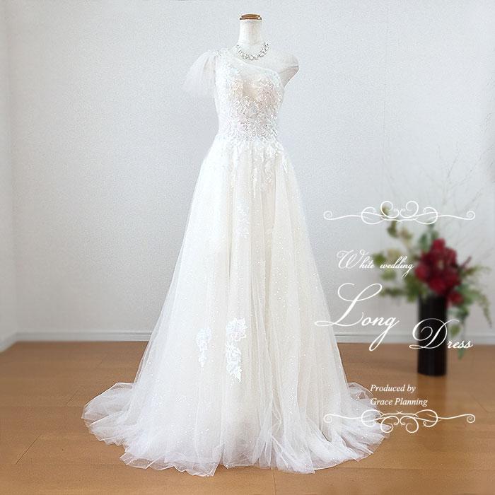 美しいAラインのウェディングドレス 9号 ワンショルダー 二次会 トレーンが歩きやすい長さ Aラインドレス 7034 結婚式 ウエディングドレス 花嫁ドレス 前撮り 後撮り フォトウェディング 海外挙式にお勧めします