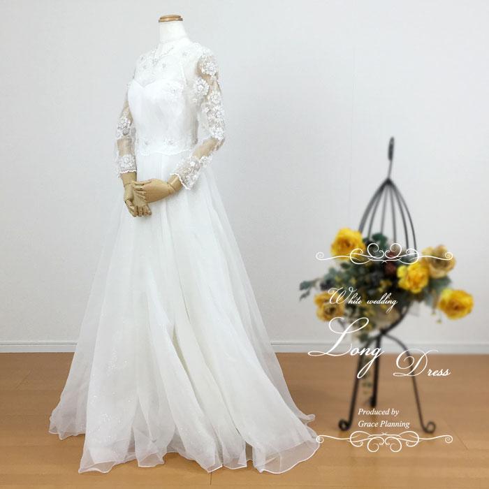 ウェディングドレス 長袖 9号 二次会 Aライン ウエディングドレス 花嫁ドレス gcd_7058