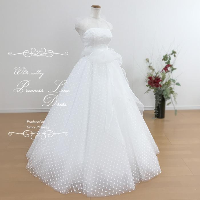 ウェディングドレス 二次会 白 ドットが可愛いAライン プリンセスライン ホルターネック ウエストリボン ロングドレス 花嫁ドレス ウエディングドレス WeddingDress 7号9号11号 gcd_8820