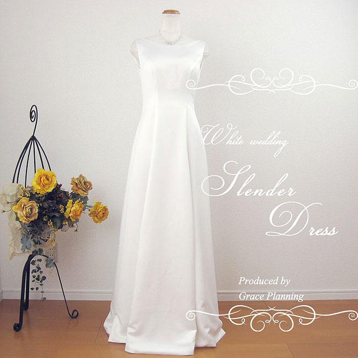 ウェディングドレス 白 スレンダーライン ドレス ステージ衣装 二次会や海外挙式にオススメ gcd7000[7号9号11号]