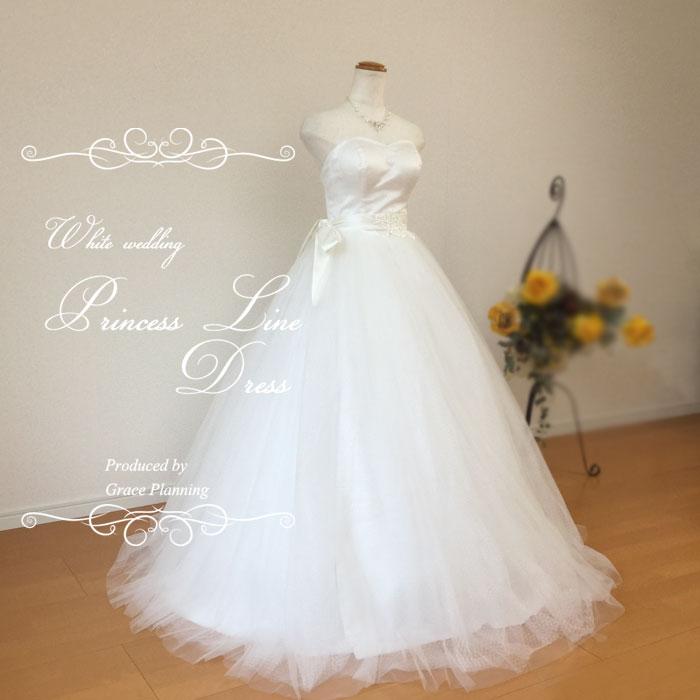 【予約商品】ウェディングドレス 二次会 白 サッシュベルト付 Aライン プリンセスライン ウエストリボン ロングドレス ウエディングドレス 花嫁ドレス ハートカット WeddingDress 7号 9号 11号 gcd_7001
