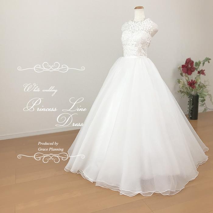 刺繍と小花が可愛いワンピースタイプのAラインウェディングドレス 白 ロングドレス 二次会 花嫁ドレス WeddingDress 7号9号11号 gcd_8839