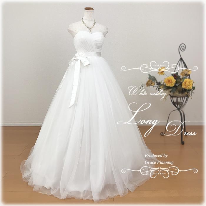 【あす楽OK12時】ウェディングドレス 白 Aライン プリンセスライン ハートカット ロングドレス 二次会 花嫁ドレス WeddingDress 5号7号9号11号13号 gcd_8851