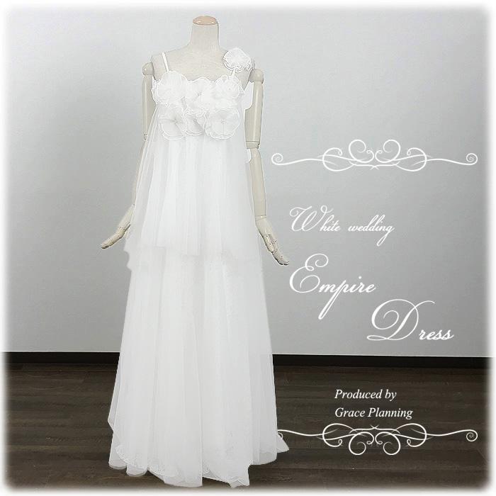 d504600ec7554 披露宴 Wedding Dress 結婚式 プリンセスライン ロングドレス 白ドレス 二次会 高級感があるシンプルドレス ステージ衣装  ウエディングドレス (01858-3) ウェディング ...