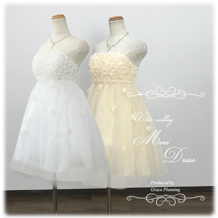 ウェディングドレス 白 ミニ ミモレ ひざ丈 エンパイアライン 5号7号9号11号 フォトウェディングや二次会 花嫁ドレス かわいいドレス gcd8863