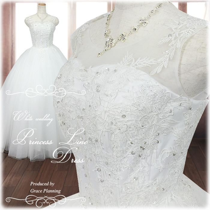 【プレゼントが選べます】ビスチェの刺繍が美しい ふんわり広がるウェディングドレス 白 gcd8867 WeddingDress 7号9号11号 結婚式や二次会 花嫁ドレス 海外挙式 フォトウェディングにお勧めします
