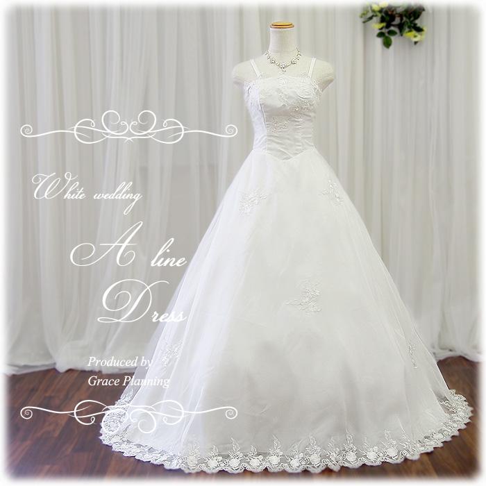 【予約商品】肩ひもあり 刺繍のAラインドレス 二次会 白 ウェディングドレス gcd8870 WeddingDress 9号11号13号15号フォトウェディング ウエディングドレス 花嫁ドレス 海外挙式にお勧めします