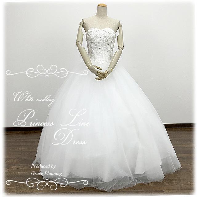 【あす楽OK12時】刺繍のビスチェが豪華なウェディングドレス 5号7号9号11号 結婚式や二次会 花嫁ドレス 海外挙式 フォトウェディングにお勧めします gcd8872