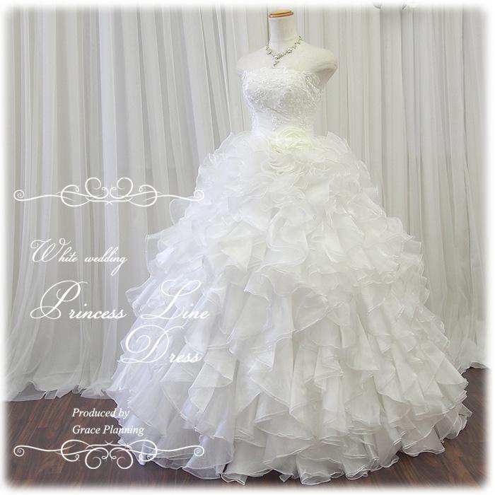 ウェディングドレス 白 刺繍とふわふわフリルが華やかなプリンセスラインドレス gcd8874 WeddingDress 5号7号9号11号13号 結婚式や二次会 花嫁ドレス 海外挙式にお勧めします