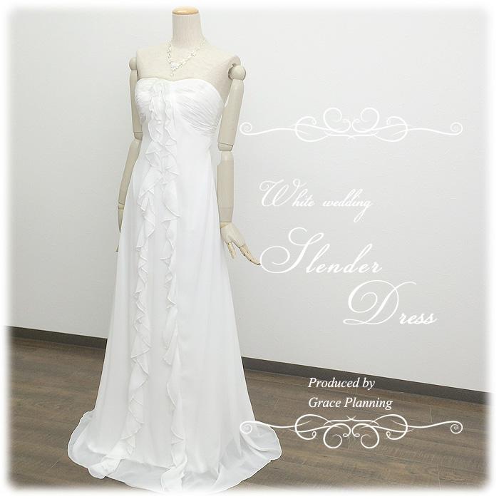 ウェディングドレス 二次会 白 スレンダーライン ドレス ステージ衣装 ウエディングドレス 海外挙式にオススメ gcd8876[5号7号9号11号]