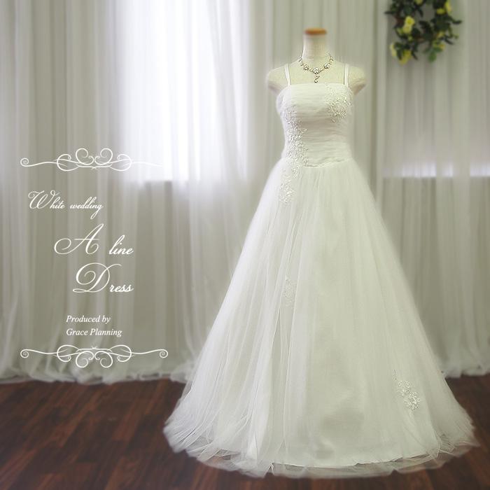 肩ひもつきで安心 ウェディングドレス 白 Aラインドレス gcd8882 結婚式や二次会 花嫁ドレス 海外挙式にお勧めします WeddingDress 5号7号9号11号 53331