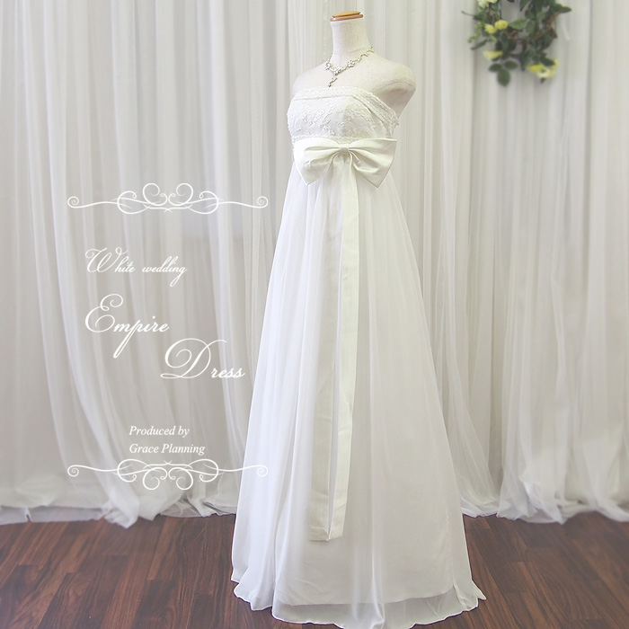 ウェディングドレス 白 エンパイアライン 刺繍とロングリボンのドレス gcd8895 WeddingDress 結婚式や二次会 花嫁ドレス マタニティ 海外挙式にオススメ[5号7号9号11号13号15号]