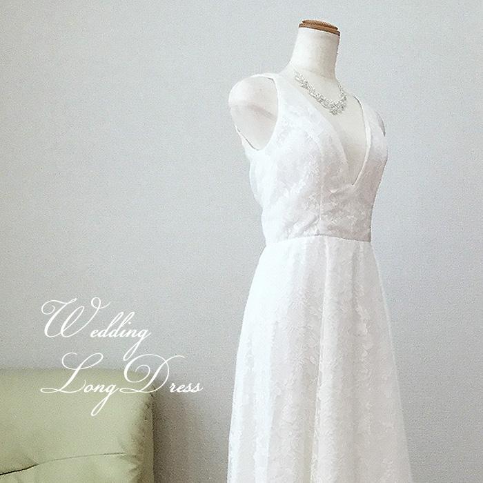【期間限定割引】New!!ウェディングドレス 二次会 白 スレンダーライン ワンピースタイプ 総レース ノースリーブ ロングドレス 二次会 花嫁ドレス WeddingDress5号7号9号11号 gcd_7072