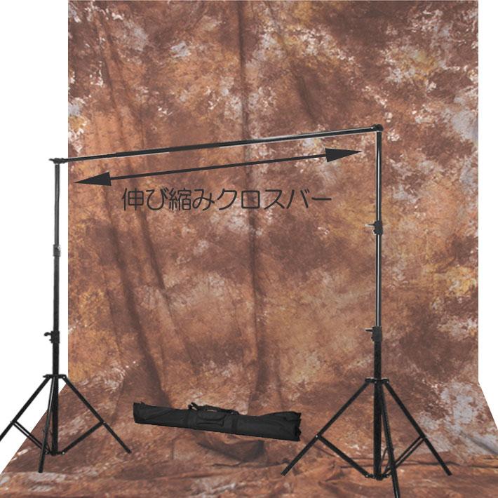 撮影用背景スタンドST-1-Lと 特大背景布 手染め布セット W-038