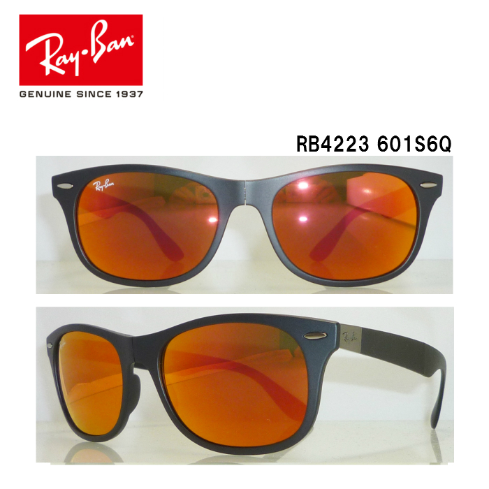 f0b40c7fc8d Ray-Ban Ray Ban sunglasses RB4223 601S6Q folding folding mirror domestic  genuine sale shop fashion eyewear popular