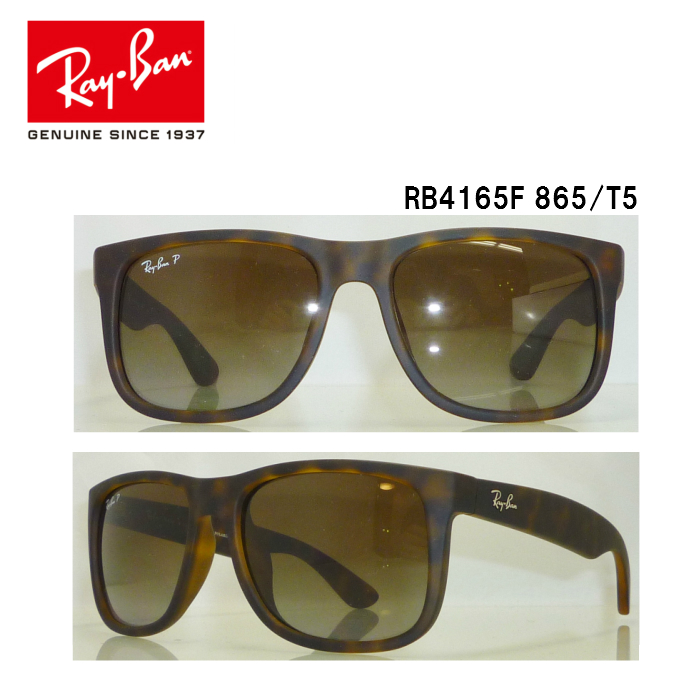02ff8c7afad Ray Ban Ray-Ban sunglasses RB4165 865   T5 JUSTIN Justin domestic genuine  sales store Ray Ban sunglasses eyewear popular polarization