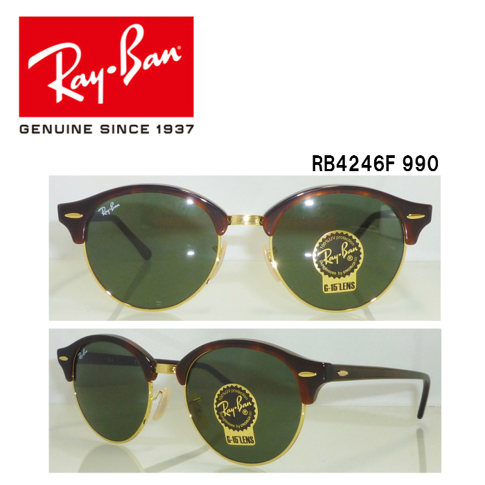 9a5c02d3c62 RAYBAN-Club master RB4246 990 clove round domestic genuine sales store Ray  Ban sunglasses eyewear popular new standard!