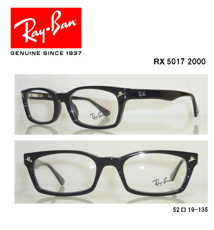 c253d1a2c64 graceeyewear  Ray Ban RB5017 2000 black domestic authorised sales store Ray  Ban frame glasses popular