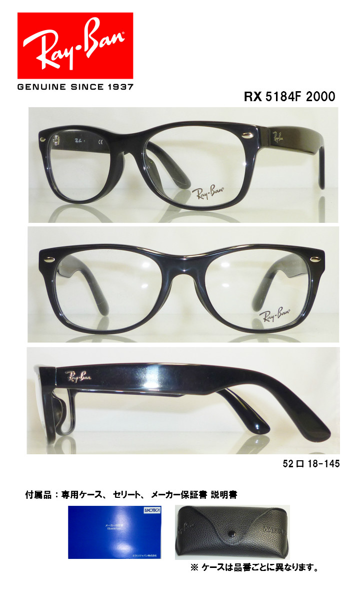 ray ban authorized dealers near me