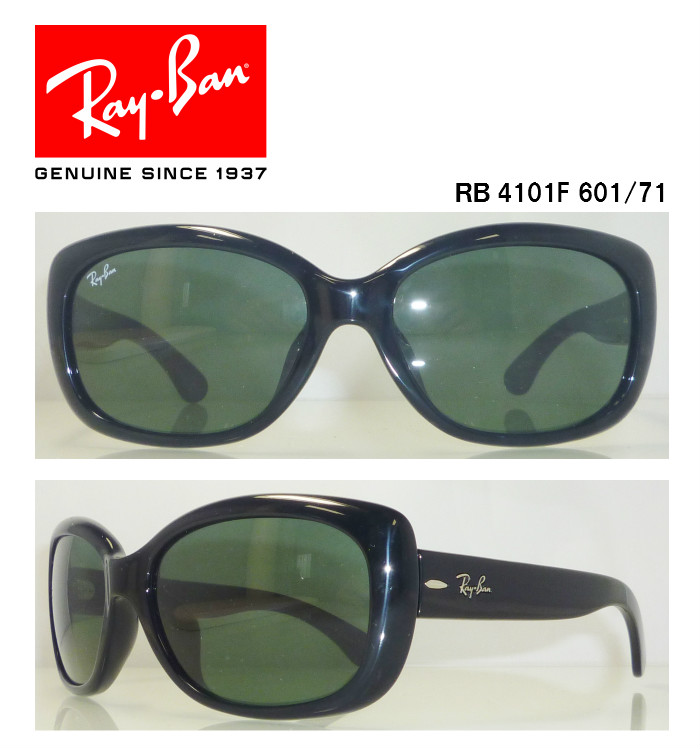 0ee8219faee3 Ray Ban RB4101 601   71 black JACKIE OHH (Jackie o) domestic authorised  sales store Ray Ban sunglasses glasses popular