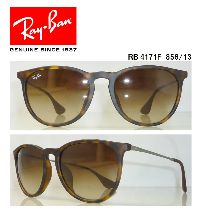 0a4431dfdb2 Ray Ban Ray-Ban sunglasses RB4171F865 13 Erika Womens full fitting model  domestic sales shop genuine Ray Ban sunglasses glasses popular