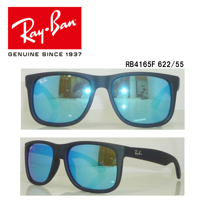 7978d6ecb73edb graceeyewear  Ray Ban Ray-Ban sunglasses RB4165F622 55 JUSTIN Justin blue  mirror full fit model domestic sale shop genuine Ray Ban sunglasses glasses  ...