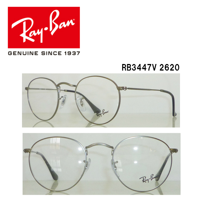 2c69d2f727ecb Ray Ban RB3447V2620 antique silver round glasses round round glasses retro  classic domestic authorised sales store ...