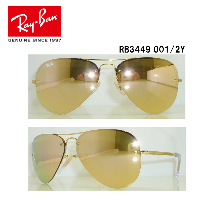 5c66418a96c7d Ray Ban Ray-Ban sunglasses RB 3449 001   2 Y domestic genuine sales store Ray  Ban sunglasses Teardrop classic popular gold mirror