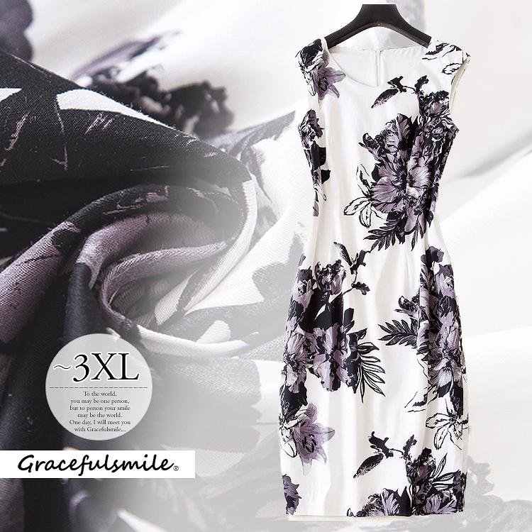 dae7194786ff1 デコルテも綺麗に魅せるドレス  セール開催中!最短即日発送  Size交換 ...