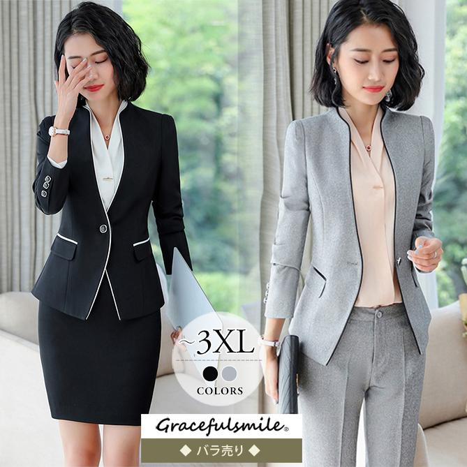 dd169c254b17d キャリアを感じる軽快さ Size交換送料一部当店負担 ビジネススーツ レディース