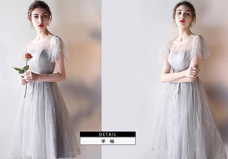 Gracefulsmile: Dressy Translucency / Dress Party Dress